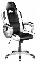 Trust GXT 705W Ryon Gaming Chair