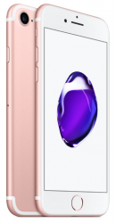Apple iPhone 7 32GB ružovozlatý