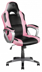 Trust GXT 705P Ryon Gaming Chair