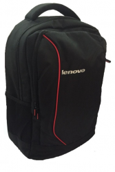"Lenovo 15.6"" Backpack B3055"